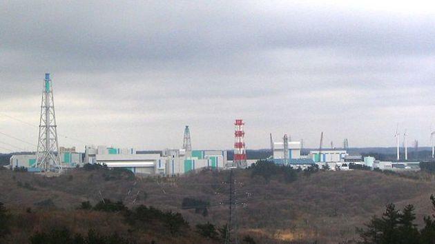Rokkasho Nuclear Fuel Facility
